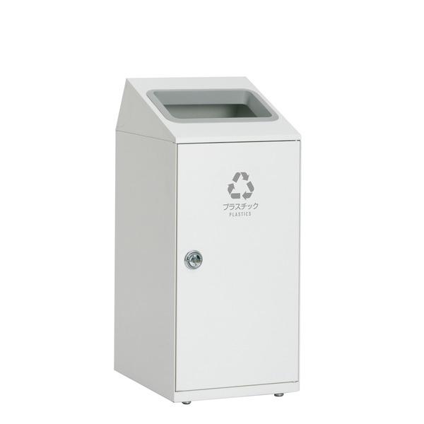 新しい TERAMOTO(テラモト) オフホワイト ニートSLF プラスチック用 オフホワイト プラスチック用 47.5L ニートSLF 角穴 (スチール製ゴミ箱), 各務原市:24c3d3ff --- bober-stom.ru
