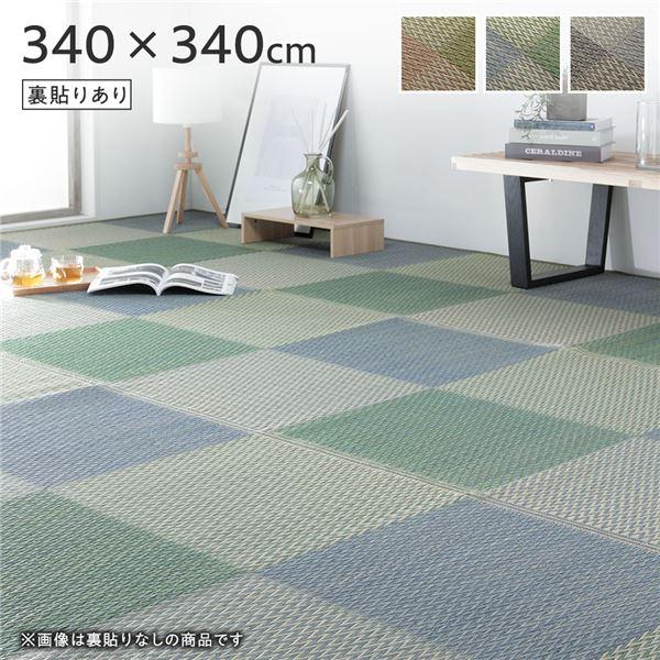 い草ラグ 花ござ カーペット ラグ 8畳 格子柄 市松柄 ブルー 団地間8畳(約340×340cm) 裏:不織布