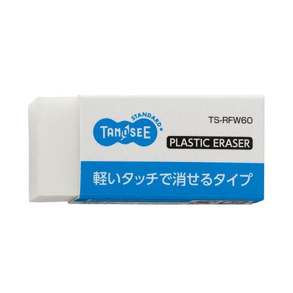 (まとめ) TANOSEE 消しゴム 小 1個 【×300セット】