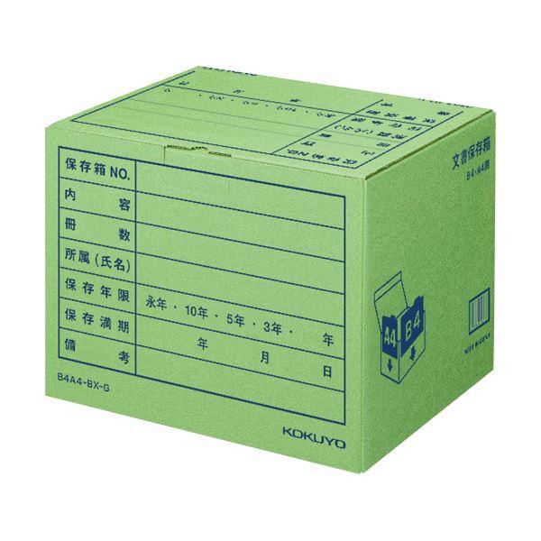 (まとめ)コクヨ文書保存箱(カラー・フォルダー用) B4・A4用 内寸W394×D324×H291mm 業務用パック 緑 B4A4-BX-G1パック(10個)【×3セット】