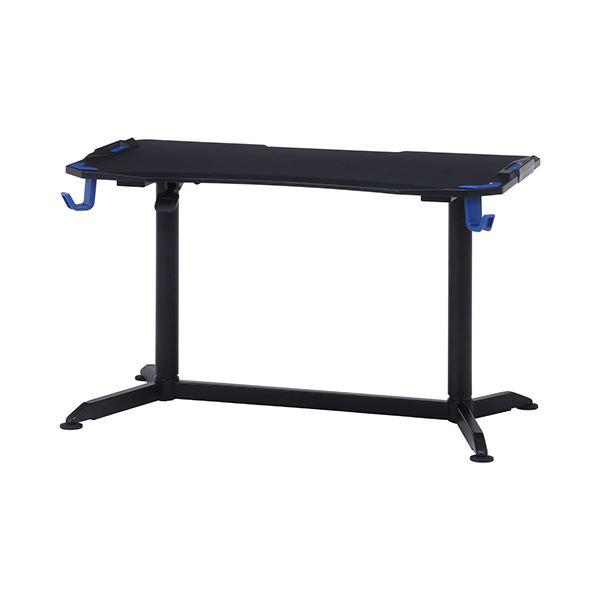 ゲーミングデスク/作業テーブル 【PRO-01 ブルー】 幅120×奥行65cm 高さ調節可 プロ仕様 『GAMING DESK XeNO ゼノ』【代引不可】