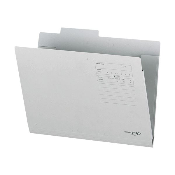 (まとめ) コクヨ 図面個別フォルダー A4 2つ折 グレー セ-FF9M 1冊 【×100セット】