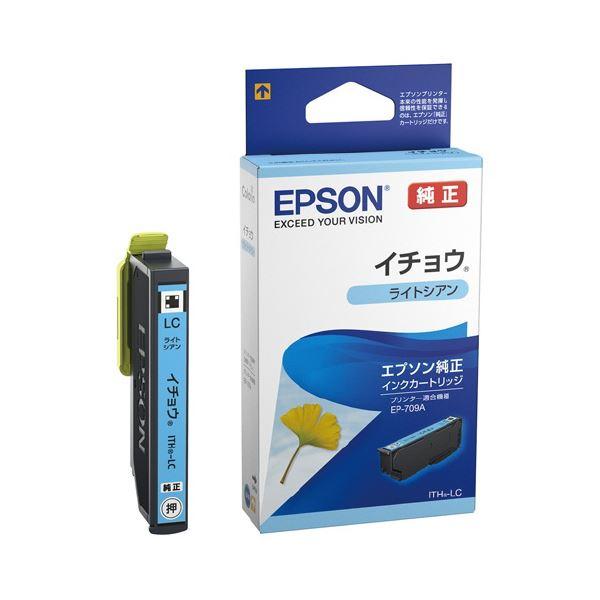 (まとめ)インクカートリッジ ITH-LC ライトシアン【×5セット】