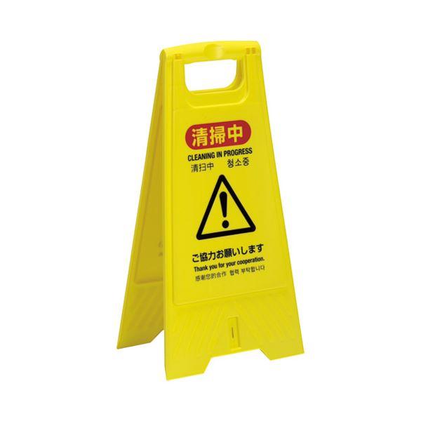 (まとめ) テラモト 清掃プラパネル SD OT-570-800-0【×5セット】