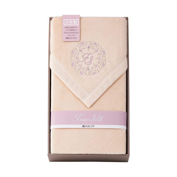 シルクコットンリバーシブル毛布(毛羽部分) L41990171