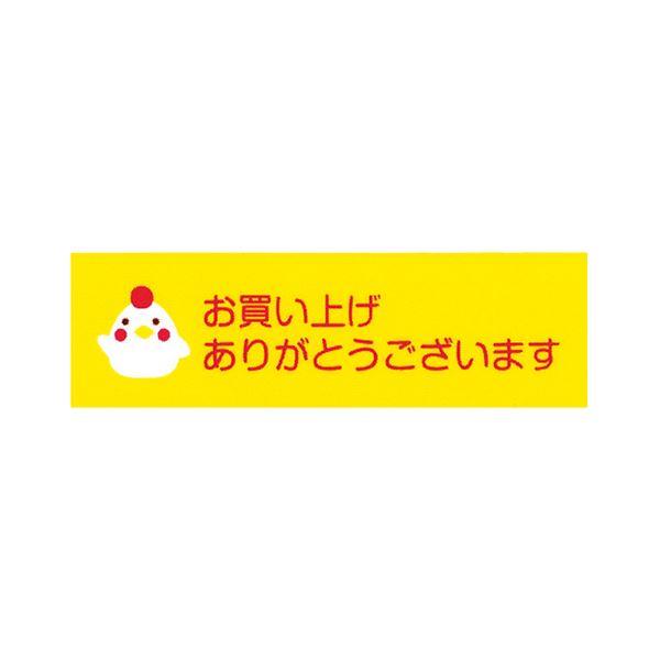 (まとめ) ニチバン ストアテープ 大巻15mm×25m ニワトリ ST-F 1セット(10巻) 【×10セット】