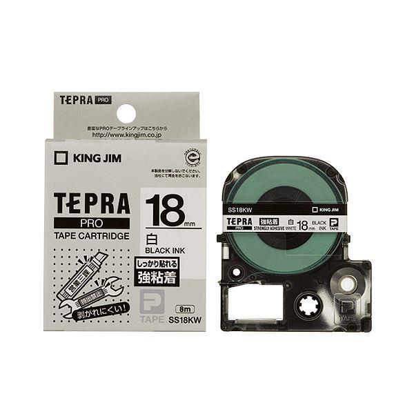 (まとめ) キングジム テプラ PRO テープカートリッジ 強粘着 18mm 白/黒文字 SS18KW 1個 【×10セット】