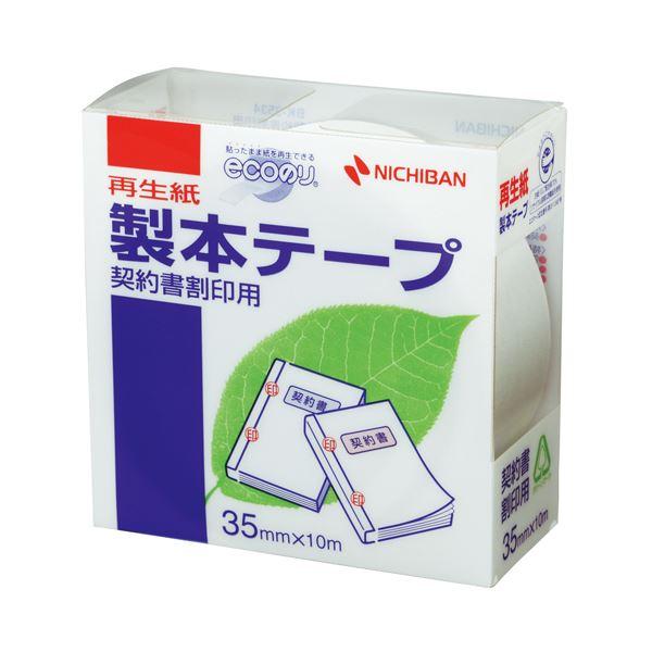 (まとめ) ニチバン 製本テープ<再生紙>契約書割印用 35mm×10m 白 BK-3534 1巻 【×30セット】