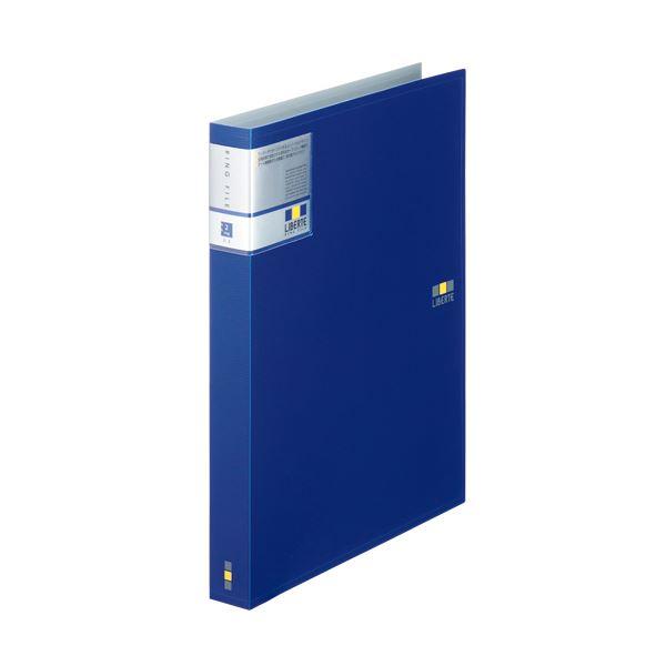 (まとめ) ライオン事務器リングファイル(リベルテ) A4タテ 2穴 150枚収容 背幅33mm ブルー RF-533L 1冊 【×50セット】