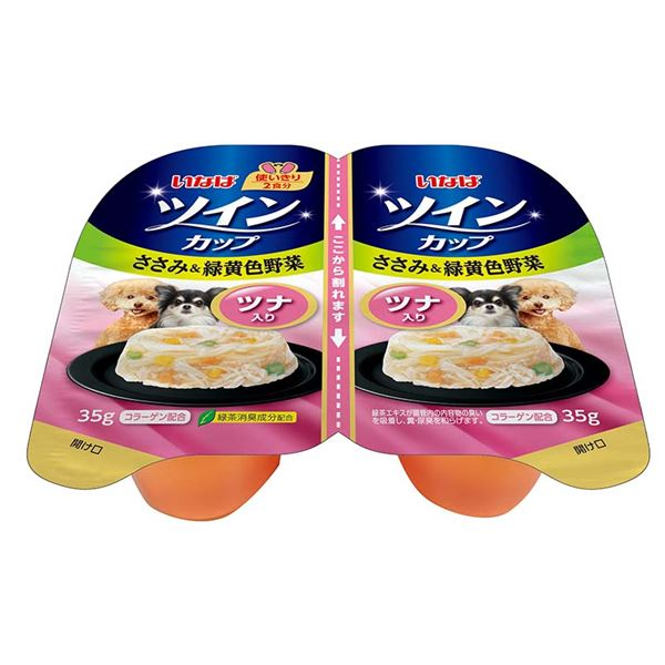 (まとめ)ツインカップ ささみ&緑黄色野菜 ツナ入り35gx2個 (ペット用品・犬フード)【×48セット】