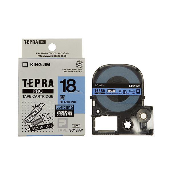 (まとめ) キングジム テプラ PRO テープカートリッジ 強粘着 18mm 青/黒文字 SC18BW 1個 【×10セット】