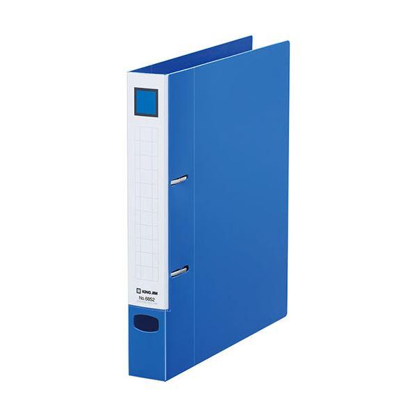 (まとめ) キングジム レバーリングファイルDタイプ B5タテ 2穴 250枚収容 背幅37mm 青 6852アオ 1冊 【×30セット】