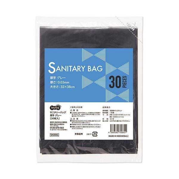 TANOSEE サニタリーバッグ厚手グレー 1セット(1800枚:30枚×60パック)