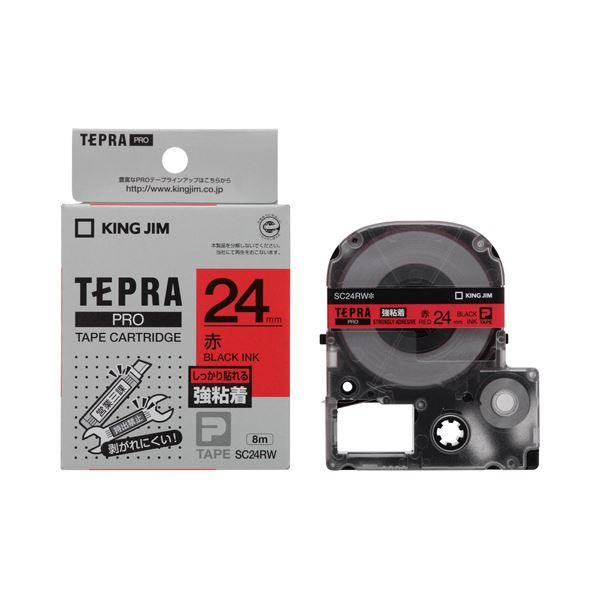 (まとめ) キングジム テプラ PRO テープカートリッジ 強粘着 24mm 赤/黒文字 SC24RW 1個 【×10セット】