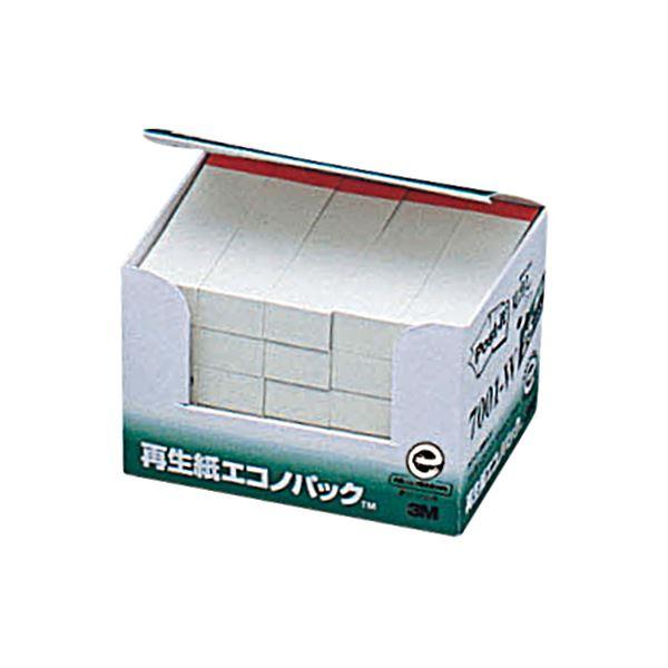 (まとめ) 3M ポスト・イット エコノパック見出し 再生紙 50×15mm ホワイト(赤帯入) 7001-W 1パック(25冊) 【×10セット】