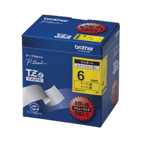 (まとめ)ブラザー BROTHER ピータッチ TZeテープ ラミネートテープ 6mm 黄/黒文字 業務用パック TZE-611V 1パック(5個)【×3セット】