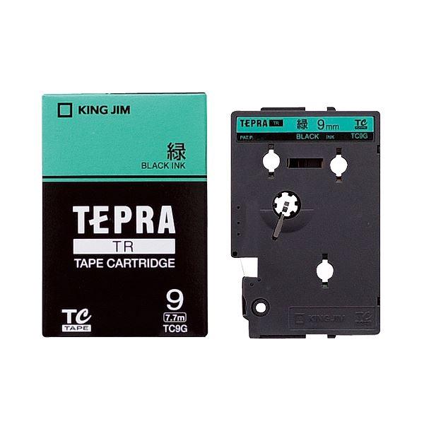 (まとめ) キングジム テプラ TR テープカートリッジ パステル 9mm 緑/黒文字 TC9G 1個 【×10セット】
