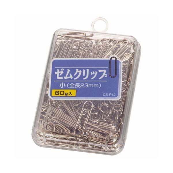 (まとめ) ライオン事務器 ゼムクリップ 小23mm 60g CS-P12 1箱 【×50セット】