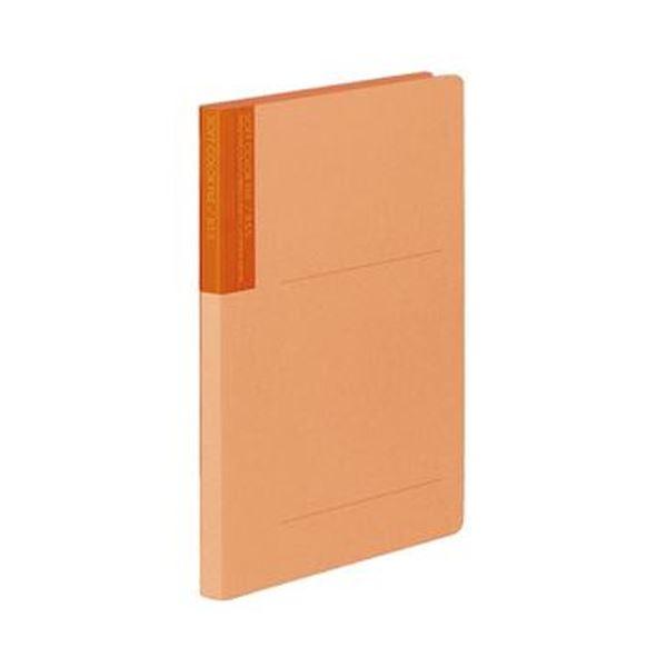(まとめ)コクヨ ソフトカラーファイル B5タテ150枚収容 背幅18mm オレンジ フ-2-4 1セット(10冊)【×10セット】