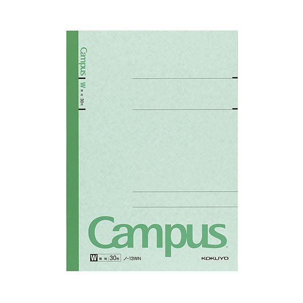 (まとめ) コクヨ キャンパスノート(特殊罫) セミB5 無地 30枚 ノ-13WN 1冊 【×100セット】