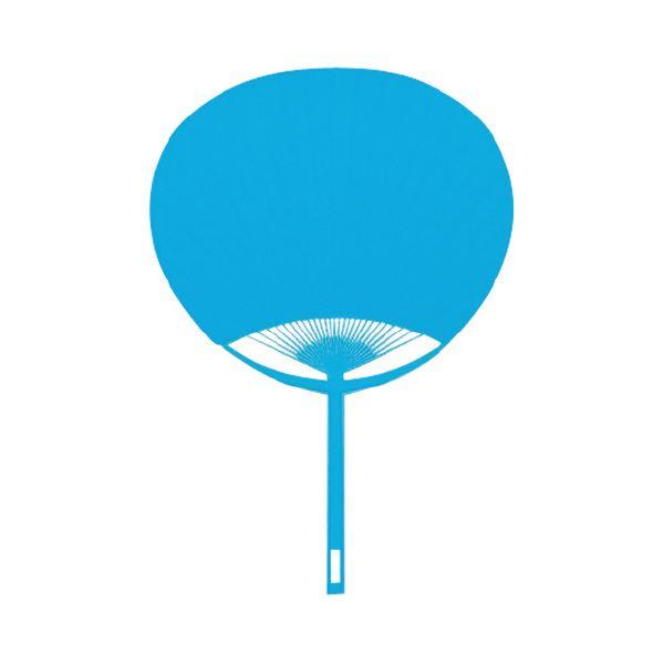 (まとめ)うちわ無地 10本組 ライトブルー ベ3004【×5セット】