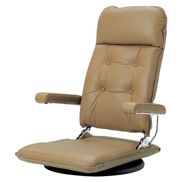 MFR-本革 座椅子 フロアチェア ライトブラウン 【完成品】