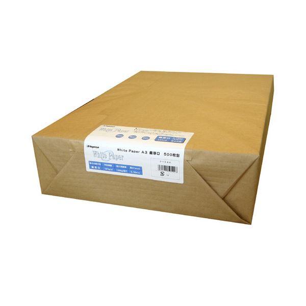 (まとめ)長門屋商店 ホワイトペーパー A3最厚口 135kg ナ-544 1冊(500枚)【×3セット】