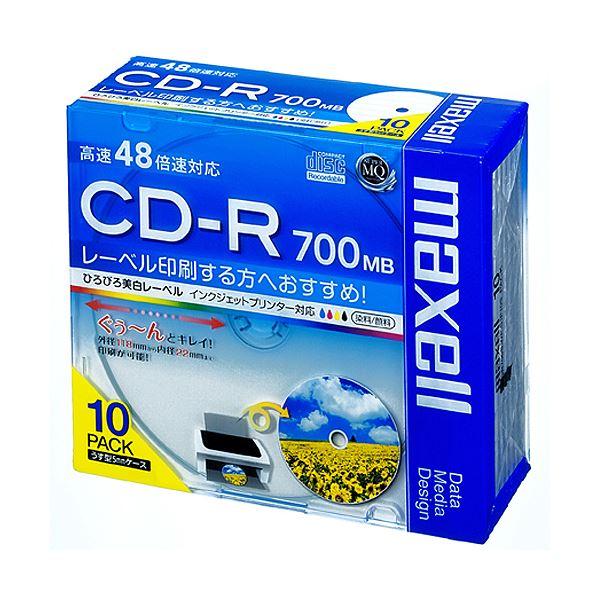 (まとめ) マクセル データ用CD-R 700MB ホワイトワイドプリンターブル 5mmスリムケース CDR700S.WP.S1P10S 1パック(10枚) 【×10セット】