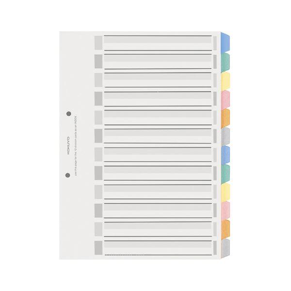 コクヨ カラー仕切カード(PP)(ファイル用・12山見出し)A4タテ 2穴 6色+扉紙 シキ-P100 1セット(25組:5組×5パック)