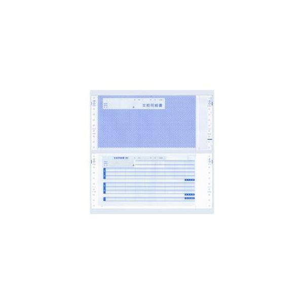 (まとめ)エプソン EPSON 給与支給明細書(銀行振込タイプ) 連続用紙 3枚複写 Q31PA 1箱(300組)【×3セット】