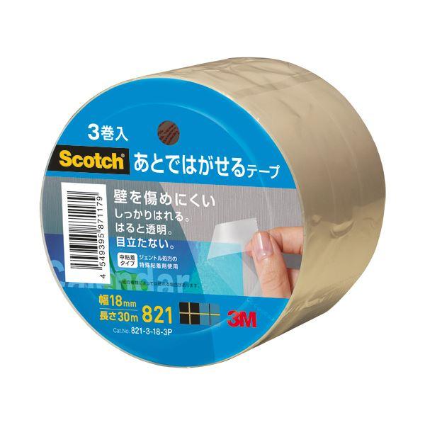 (まとめ) 3M スコッチ あとではがせるテープ大巻 18mm×30m 821-3-18-3P 1パック(3巻) 【×10セット】