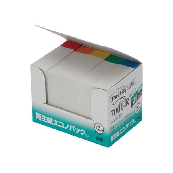 (まとめ) 3M ポスト・イット エコノパック見出し 再生紙 50×15mm ホワイト(5色帯入) 7001-R 1パック(25冊) 【×10セット】