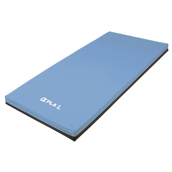 体圧分散式 マットレス/寝具 【通気カバータイプ 幅91cm ショート】 日本製 MB-LA1S 『アルファプラL』 〔病院 施設〕【代引不可】