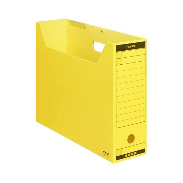 (まとめ) コクヨファイルボックス-FS(Bタイプ) B4ヨコ 背幅102mm 黄 フタ付 B4-LFBN-Y 1パック(5冊) 【×10セット】