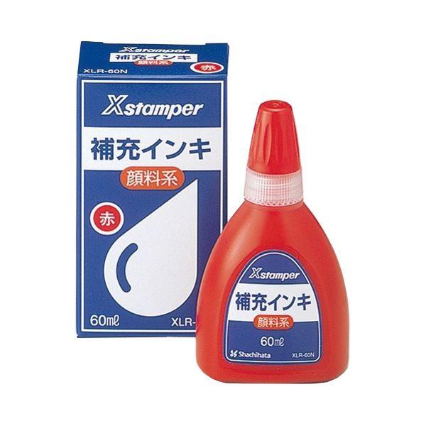 (まとめ) シヤチハタ Xスタンパー 補充インキ顔料系全般用 60ml 赤 XLR-60N 1個 【×10セット】