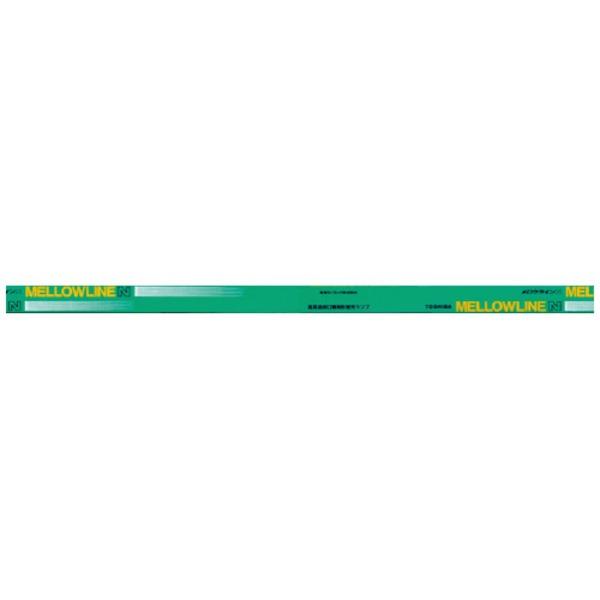 (まとめ)東芝ライテック Hf蛍光ランプ FHF32EX-N-H 昼白色 1本(×20セット)