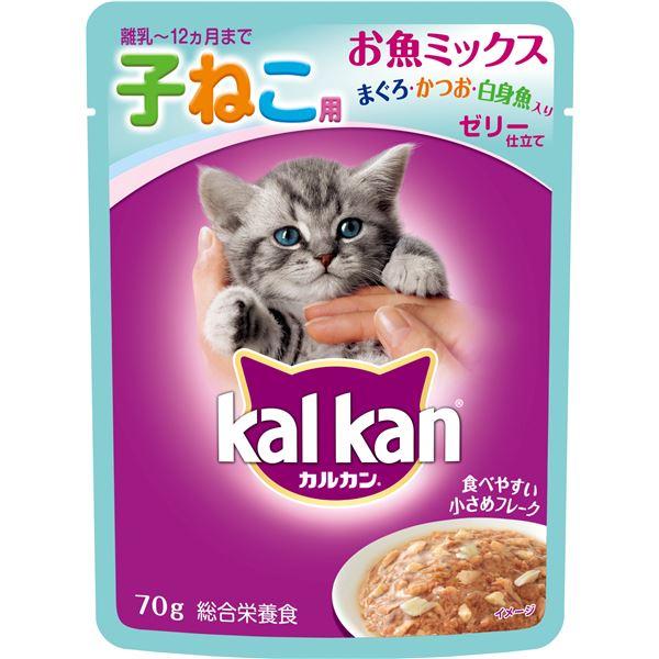 (まとめ)カルカン パウチ 12ヵ月までの子ねこ用 お魚ミックス まぐろ・かつお・白身魚入り 70g【×160セット】【ペット用品・猫用フード】