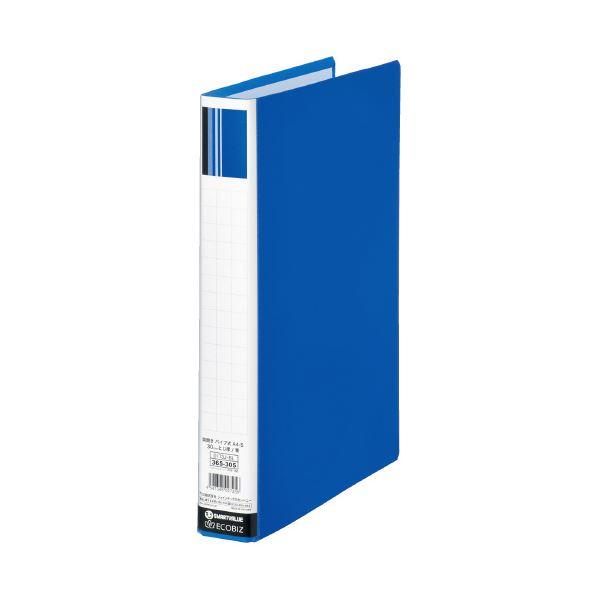(まとめ)スマートバリュー パイプ式ファイル片開き青10冊 D623J-10(×10セット)