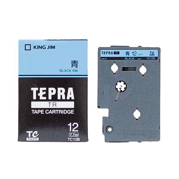 (まとめ) キングジム テプラ TR テープカートリッジ パステル 12mm 青/黒文字 TC12B 1個 【×10セット】
