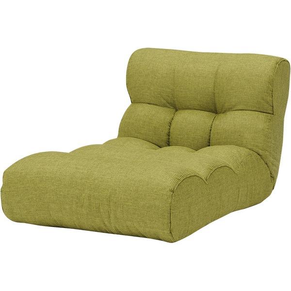 ソファー座椅子/フロアチェア 【フレッシュグリーン】 ワイドタイプ 41段階リクライニング 『ピグレットJrロング』