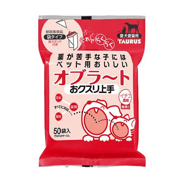 (まとめ)おクスリ上手 50袋入(ペット用品)【×10セット】