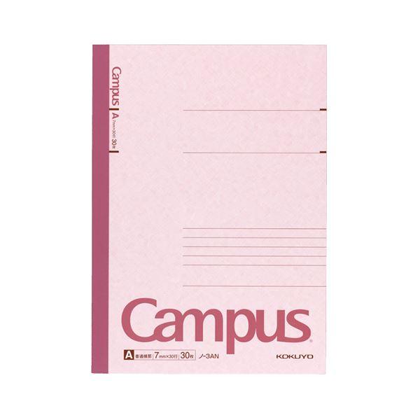 (まとめ) コクヨ キャンパスノート(普通横罫) セミB5 A罫 30枚 ノ-3AN 1冊 【×100セット】