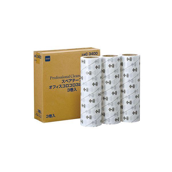 (まとめ)ニトムズ オフィスコロコロ スタンダード スペアテープ 幅320mm×40m巻 C3400 1パック(3巻)【×3セット】