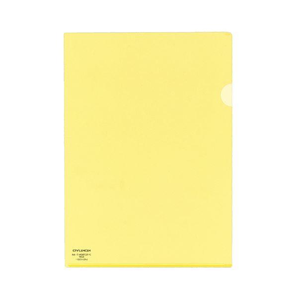 (まとめ) コクヨ クリヤーホルダースーパークリヤー10(テン) A4 レモンイエロー フ-TC750N-7 1パック(5枚) 【×30セット】