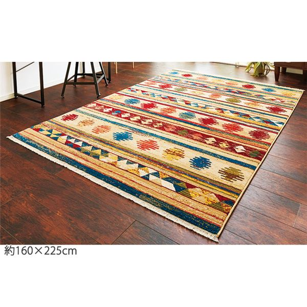 ヴィンテージ風 ラグマット/絨毯 【約160×225cm レイン】 トルコ製 折りたたみ収納 ウィルトン織 〔リビング〕