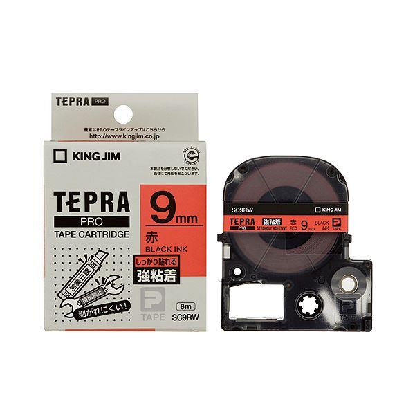 (まとめ) キングジム テプラ PRO テープカートリッジ 強粘着 9mm 赤/黒文字 SC9RW 1個 【×10セット】