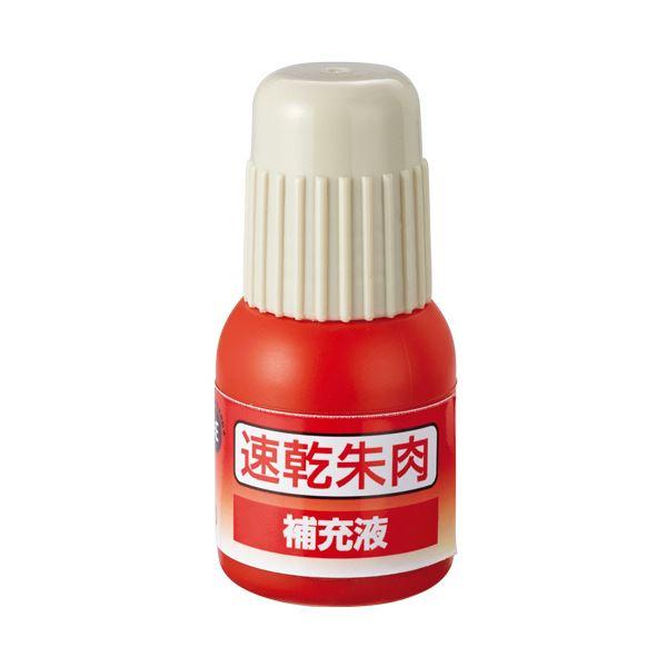 (まとめ) TANOSEE 速乾朱肉補充液 20ml1個 【×30セット】