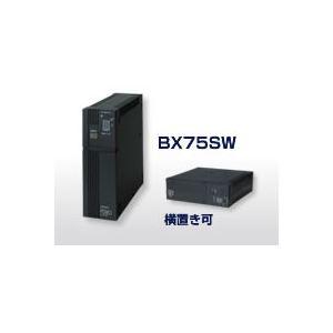 オムロン UPS 無停電電源装置750VA/450W BX75SW 1台