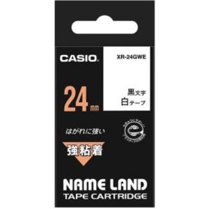 (まとめ) カシオ CASIO ネームランド NAME LAND 強粘着テープ 24mm×5.5m 白/黒文字 XR-24GWE 1個 【×10セット】