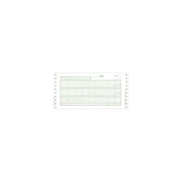 (まとめ)PCA 給与明細封筒A 密封式 連続紙 PA113F 1箱(250枚)【×3セット】